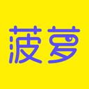 菠萝BOLOapp下载_菠萝BOLOapp最新版免费下载