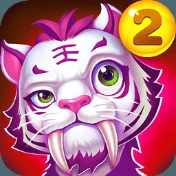 神宠大作战2游戏手机版app下载_神宠大作战2游戏手机版app最新版免费下载