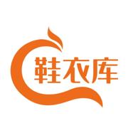 鞋衣库app下载_鞋衣库app最新版免费下载