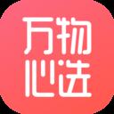 万物心选app下载_万物心选app最新版免费下载
