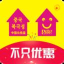 噼哩啪啦app下载_噼哩啪啦app最新版免费下载