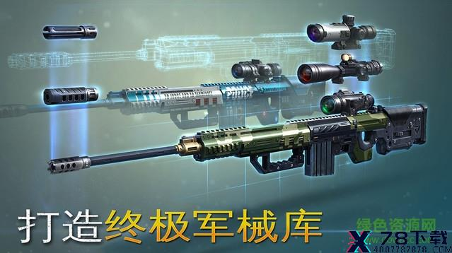 王者射击手游app下载_王者射击手游app最新版免费下载