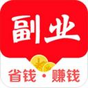 副业app下载_副业app最新版免费下载