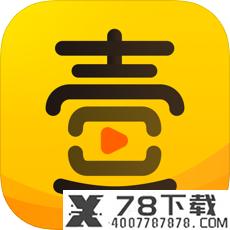 壹元历史app下载_壹元历史app最新版免费下载
