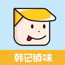 韩记铺味app下载_韩记铺味app最新版免费下载