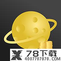 省钱星球app下载_省钱星球app最新版免费下载