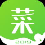 优小菜app下载_优小菜app最新版免费下载