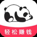 熊猫返利app下载_熊猫返利app最新版免费下载