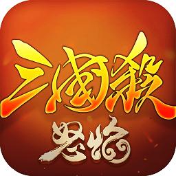 怒焰三国杀微信版app下载_怒焰三国杀微信版app最新版免费下载
