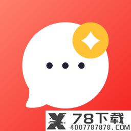 十点聊天app下载_十点聊天app最新版免费下载
