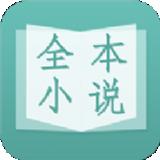 新新书屋app下载_新新书屋app最新版免费下载