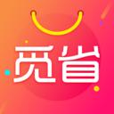 觅省app下载_觅省app最新版免费下载