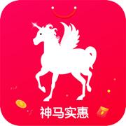神马惠生活app下载_神马惠生活app最新版免费下载