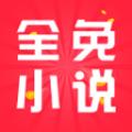 山蝶小说app下载_山蝶小说app最新版免费下载