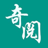 奇阅免费小说app下载_奇阅免费小说app最新版免费下载
