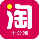 十分淘宝贝app下载_十分淘宝贝app最新版免费下载