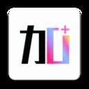 趣加加app下载_趣加加app最新版免费下载