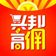 兴邦高佣app下载_兴邦高佣app最新版免费下载