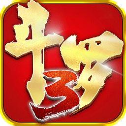 龙王传说斗罗大陆3游戏最新版app下载_龙王传说斗罗大陆3游戏最新版app最新版免费下载