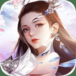万剑仙侠app下载_万剑仙侠app最新版免费下载