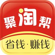 聚淘帮app下载_聚淘帮app最新版免费下载