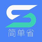 简单省app下载_简单省app最新版免费下载