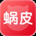 蜗皮app下载_蜗皮app最新版免费下载