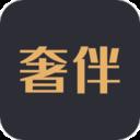 奢伴app下载_奢伴app最新版免费下载