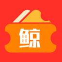 小鲸优惠券app下载_小鲸优惠券app最新版免费下载