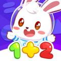 兔小贝数学app下载_兔小贝数学app最新版免费下载