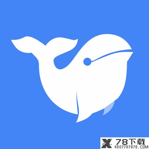 浪鲸磁力app下载_浪鲸磁力app最新版免费下载