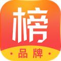 百强排行app下载_百强排行app最新版免费下载