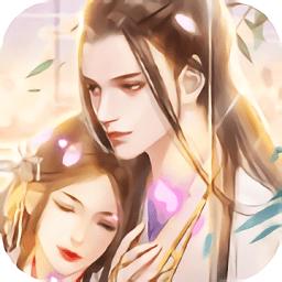锦绣长歌行游戏app下载_锦绣长歌行游戏app最新版免费下载