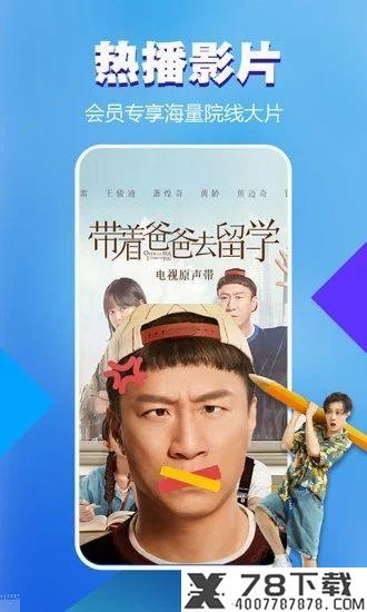 桃子视频app下载_桃子视频app最新版免费下载