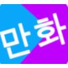 可可韩漫app下载_可可韩漫app最新版免费下载