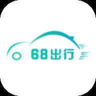 68出行app下载_68出行app最新版免费下载