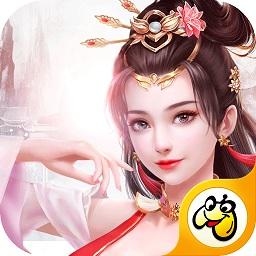 神行九歌公益服app下载_神行九歌公益服app最新版免费下载