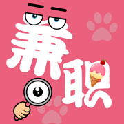 智优兼职app下载_智优兼职app最新版免费下载
