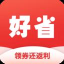 好省快报app下载_好省快报app最新版免费下载