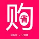 购省app下载_购省app最新版免费下载