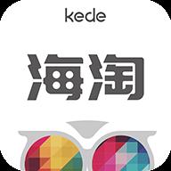 海淘美瞳app下载_海淘美瞳app最新版免费下载