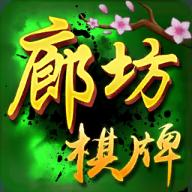 命运战歌应用宝礼包版app下载_命运战歌应用宝礼包版app最新版免费下载