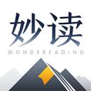妙读app下载_妙读app最新版免费下载