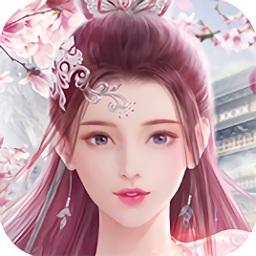 仙缘恋歌游戏app下载_仙缘恋歌游戏app最新版免费下载