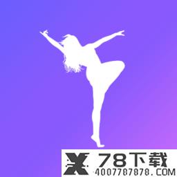 舞魅直播app下载_舞魅直播app最新版免费下载