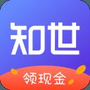 知世app下载_知世app最新版免费下载
