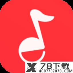 无损音乐app下载_无损音乐app最新版免费下载