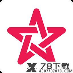发光公社app下载_发光公社app最新版免费下载