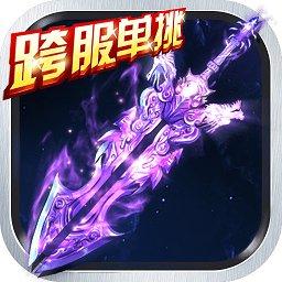 青云诀手游红包版app下载_青云诀手游红包版app最新版免费下载