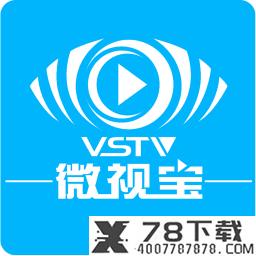 微视宝app下载_微视宝app最新版免费下载